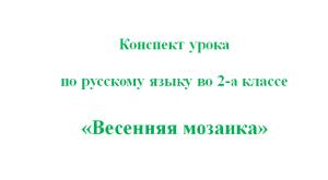 Titul2
